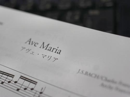 Ave Maria Bch-Gounod-Tarrega.jpg