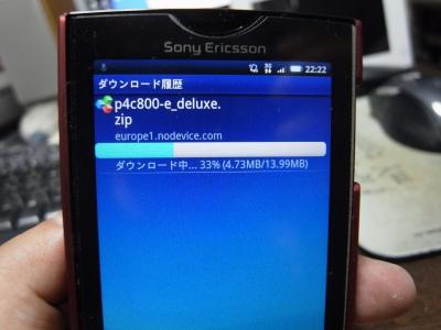 Download Xperia.jpg