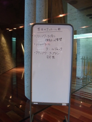 曽根麻矢子2010_11_27-09.jpg