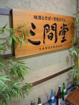 高校展2010-02.jpg