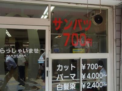 高校展2010-20.jpg