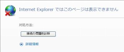 Error 2010_12_07-01.jpg