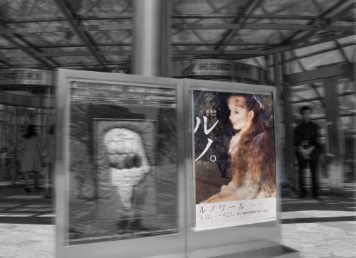 Renoir2010-09.jpg