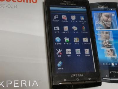 XPERIA-03.jpg