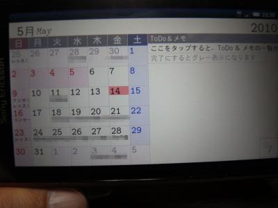 Xperia appli-03.jpg